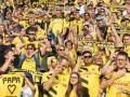 Фанати Боруссии Д бойкотируют выездной матч из-за спонсора команды соперника
