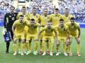 Матч Нидерланды — Украина пройдет без иностранных болельщиков