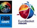 НОК поддержал идею проведения Евробаскета-2017 в Украине