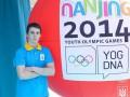 Серебряный успех: Украинцы завоевали еще две медали на юношеской Олимпиаде