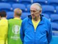 Фоменко: Игра сборной будет зависеть от ситуации на поле