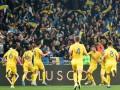 Украина - Португалия 2:1 видео голов и обзор матча отбора на Евро-2020