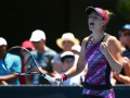 Бухарест (WTA): Бегу стала чемпионкой на домашнем турнире