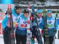 Сборная Франции победила в смешанной эстафете в Поклюке, Украина - девятая
