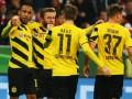 Боруссия Д не пустила Баварию в финал Кубка Германии