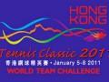 Теннисный турнир в Гонконге отменили из-за отсутствия денег