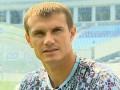 Несмачный: Качество амбиций Днепра проявится в настрое на матч с Динамо