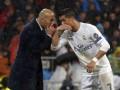 Лидеры Реала хотят, чтобы Зидан остался в команде - СМИ
