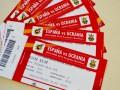 Украина – Испания: Билеты на матч можно купить от 70 гривен