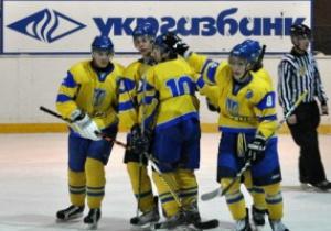 Украинская хоккейная молодежная сборная крупно уступила белорусам