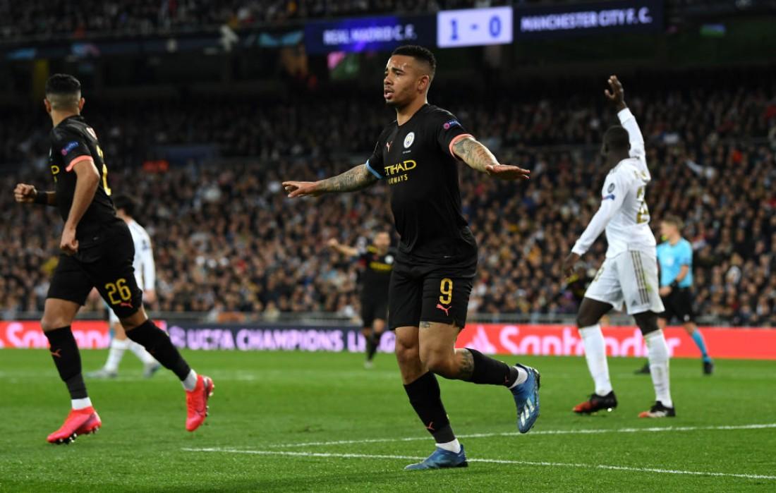 Реал - Манчестер Сити: видео голов