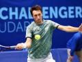 Стаховский выиграл стартовый матч на турнире в Орлеане
