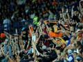 УЕФА оштрафовал Шахтер на 12 тысяч евро