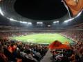 Шахтер разыграет 100 билетов на Евро-2012