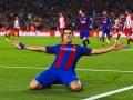 Суарес удивлен скромностью Месси и других игроков Барселоны