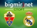 Эльче - Реал Мадрид Текстовая трансляция матча чемпионата Испании