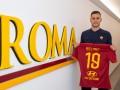 Рома арендовала экс-нападающего Днепра