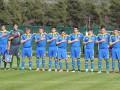 Сборная Украины U-19 обыграла Исландию в матче отбора Евро-2017
