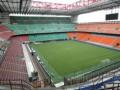 Милан намерен построить собственный стадион