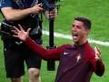 Роналду: Это один из счастливейших моментов в моей карьере