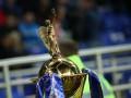 Динамо и Шахтер узнали соперников по 1/8 финала Кубка Украины