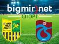 Металлист - Трабзонспор: Где смотреть матч Лиги Европы