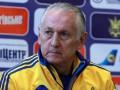 Тренер сборной Украины: У нас нет представителей Реала, МЮ, МанСити или Арсенала