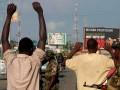 В Нигерии расстреляли автобус с футболистами, пятеро ранены
