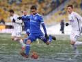 Динамо Киев – Заря: прогноз и ставки букмекеров на матч