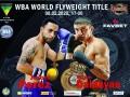 Далакян – Перес: онлайн трансляция чемпионского боя
