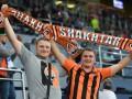 Шахтер меняет формат проведения домашних матчей в Харькове