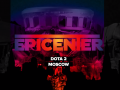 Последний участник Epicenter определится пользовательским голосованием