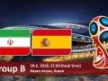 Иран – Испания: когда матч и где смотреть
