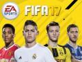 Опубликованы подробности демоверсии FIFA 17