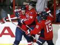 NHL: Вашингтон возвращает себе лидерство в Юго-Восточном дивизионе