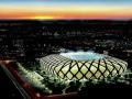 Стадионы чемпионата мира 2014