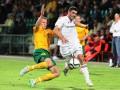 Ворскла - Жилина: Билеты на матч будут стоить от 20 гривен