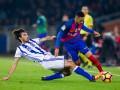 Защитник Реал Сосьедад покидает клуб после 19-летней карьеры