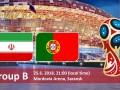 Иран – Португалия: когда матч и где смотреть