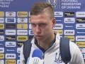 Основной защитник сборной Украины сломал нос