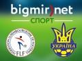 Люксембург - Украина 0:3 трансляция матча отбора на Евро-2016