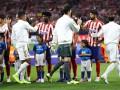 Мадридское дерби завершилось вничью