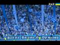 Необычный перфоманс ультрас Динамо на матче с Ворсклой