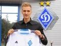 Официально: Динамо подписало контракт с одним из лучших бомбардиров чемпионата Польши