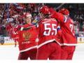 Прогноз букмекеров на матч ЧМ по хоккею Россия - Словакия