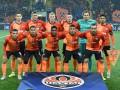 Шахтер узнал соперника в 1/16 финала Лиги Европы