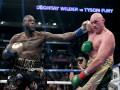 Уайлдер - Фьюри: онлайн трансляция боя-реванша