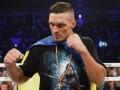 Порошенко поздравил Усика с титулом Интерконтинентального боксера года