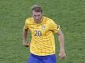 Рубин близок к подписанию нападающего сборной Швеции