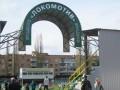 Полтава - Шахтер: матч не состоится